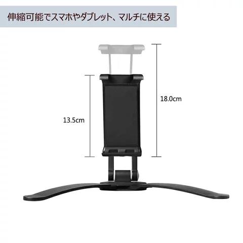 【ポイント10倍】キッチン用タブレットスタンド&ホルダー iPhone iPad対応 MCH-A001