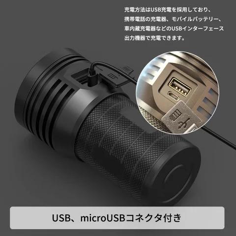 【ポイント10倍】懐中電灯型モバイルバッテリー!小型 USB充電式 led 強力 高輝度 MCH-A013