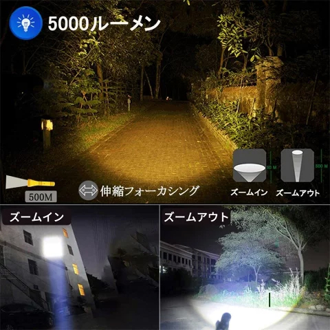 【ポイント10倍】懐中電灯型モバイルバッテリー!小型 USB充電式 led 強力 高輝度 MCH-A015