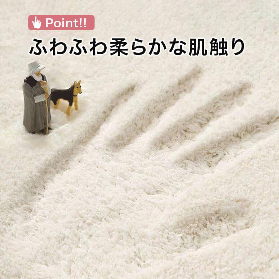 ラグマット&カーペット 円型 洗える 厚手 ふわふわ 滑り止め お子様 ペット ライオン アニマル 英字 MCH-A016