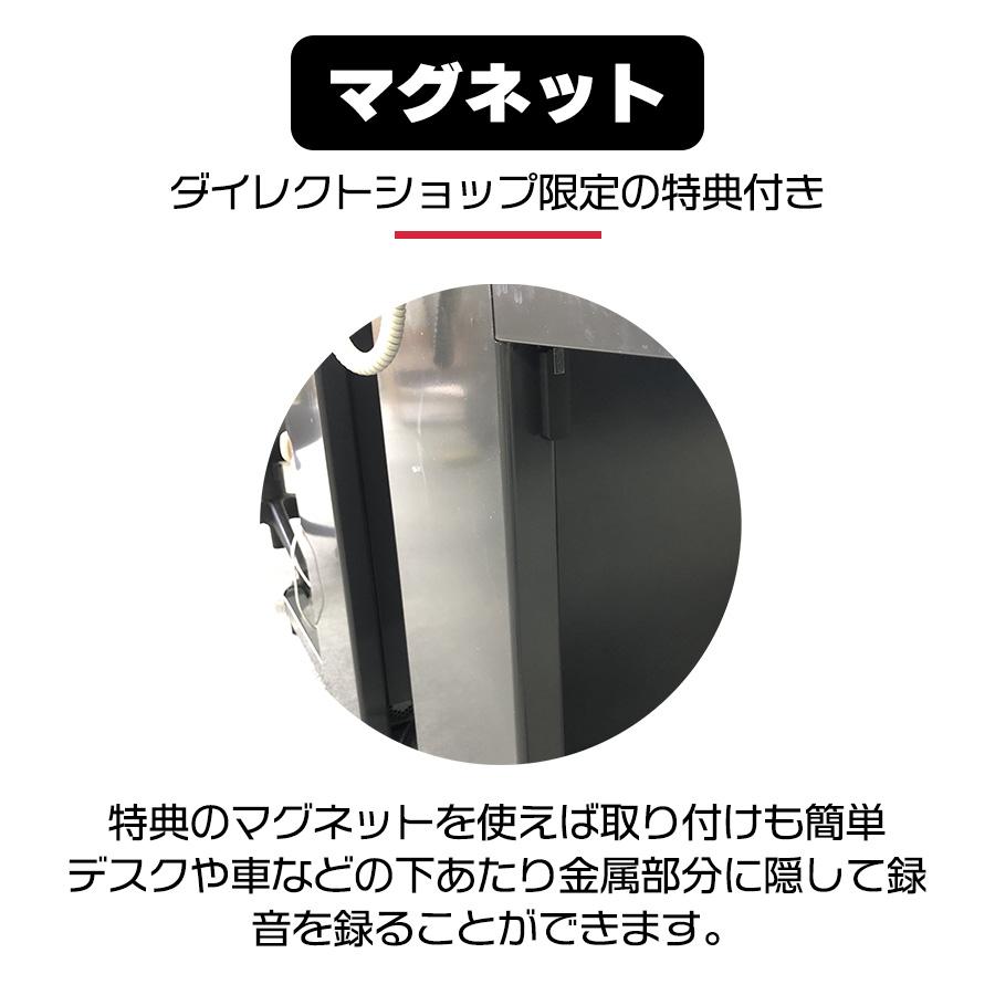 《3年保証》小型ボイスレコーダー 連続18時間録音 長時間録音 ICレコーダー 浮気調査 モラハラ セクハラ パワハラ対策 MR-120 MEDIK
