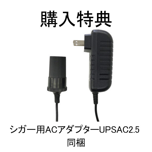 ドライブレコーダー バックアップ電源 駐車監視 バッテリー 当て逃げ 対策 防止 UPS400 MEDIK