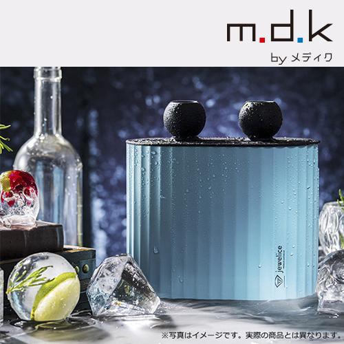 【BARで飲むような氷が簡単に作れる!】ジュエルアイス[Jewelice]|MEDiK