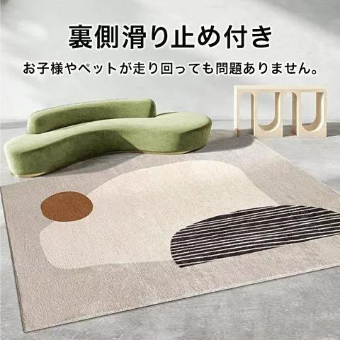 ラグマット&カーペット 長方形 洗える 厚手 ふわふわ 滑り止め お子様 キュート 可愛い おしゃれ 寝室 MCH-A019 MEDIK