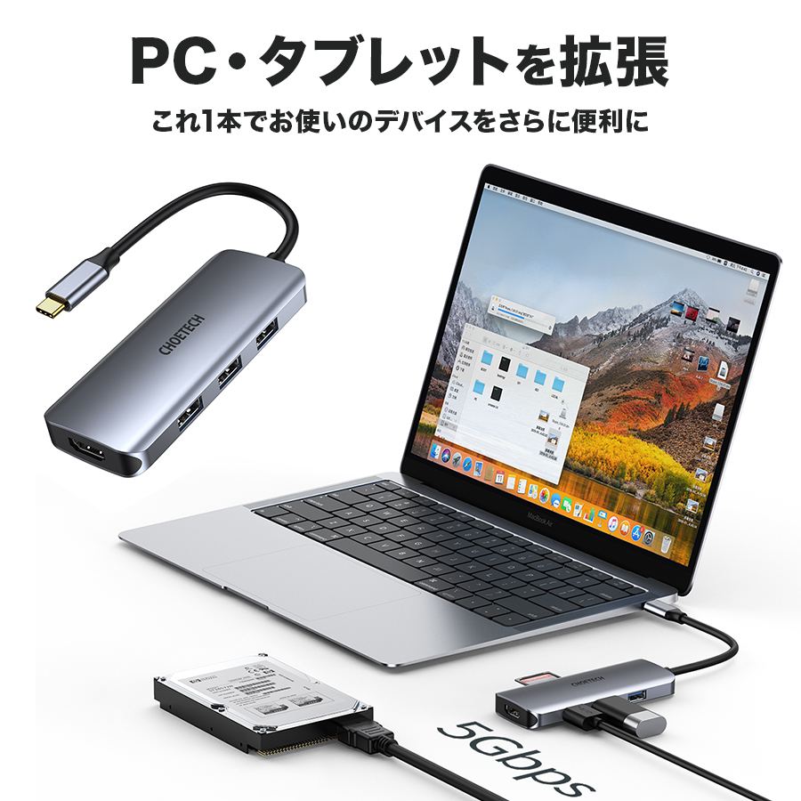 7in1 USBハブ Type-c HDMI 4K USB3.0 hub3.1 カードリーダー ダークグレー CHOETECH MCH-A051