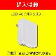 ペン型ボイスレコーダー VR-P006N【送料無料】|MEDIKダイレクトだけの購入特典 USB ACアダプター付き|MEDIK(メディク)