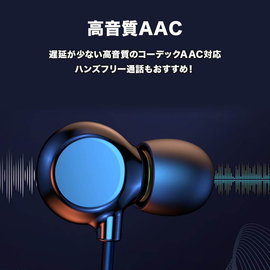 ワイヤレスイヤホン bluetooth 5.0 ネックバンド 防水 高音質 ブラック CHOETECH MCH-A050