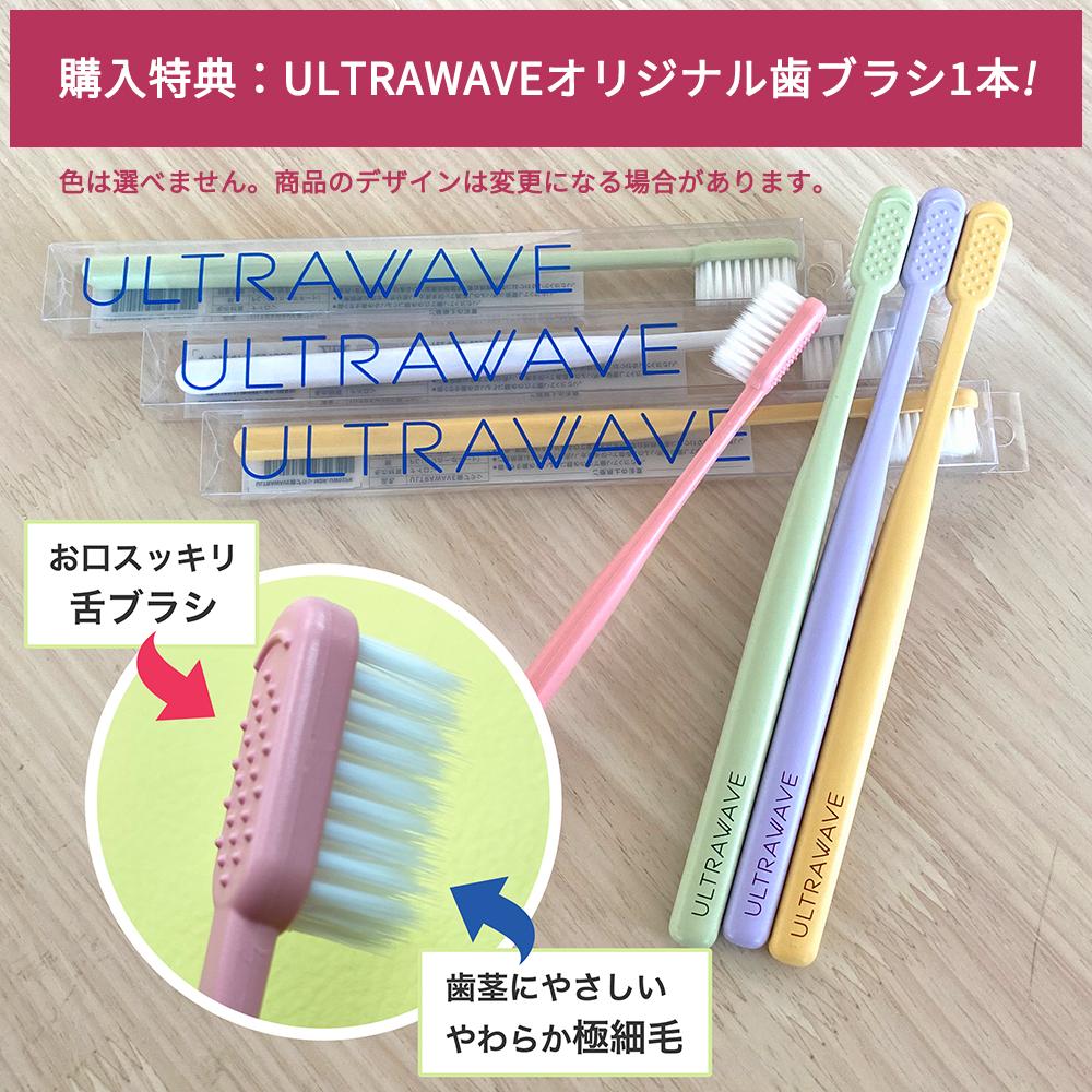 充電式歯ブラシ除菌キャップ 乾燥付き [MDK-TS05]|MEDiK