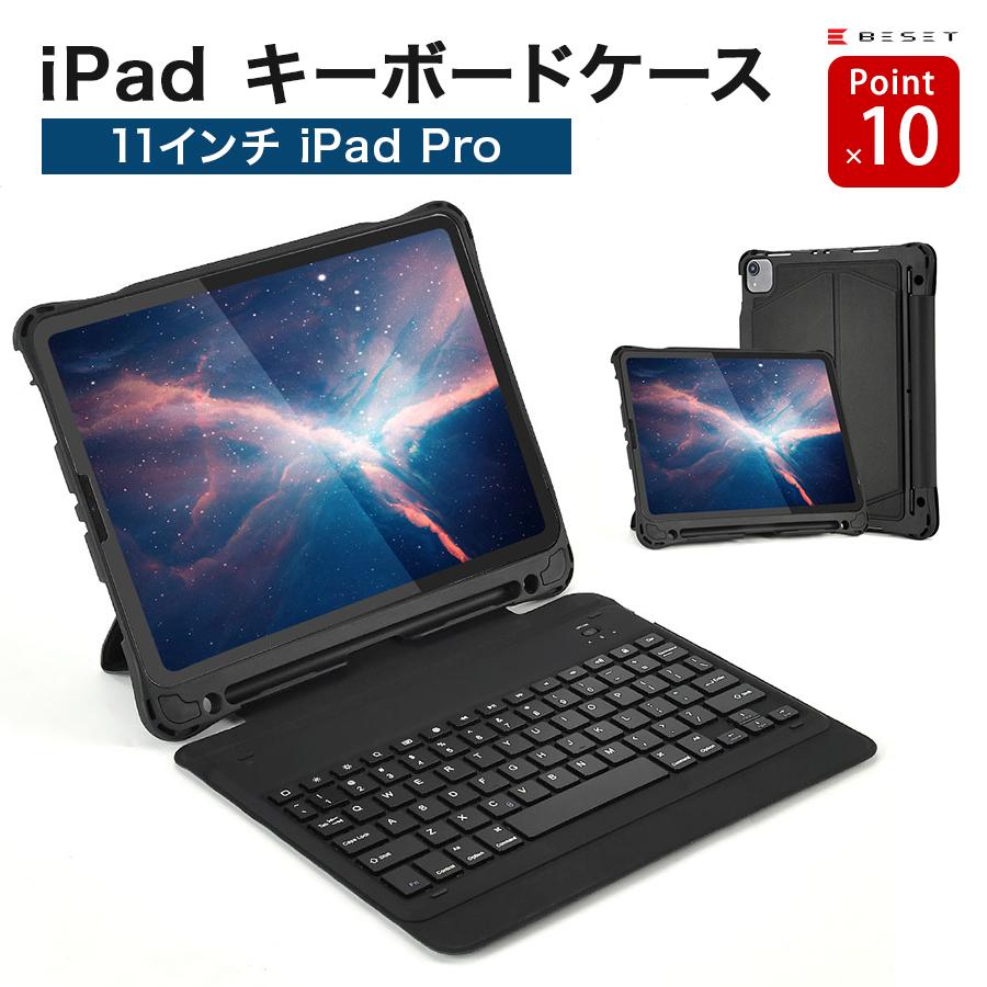 タブレットケース iPad Pro 11インチ キーボード 着脱式 保護ケース 一体型 スタンド ブラック CHOETECH MCH-A049