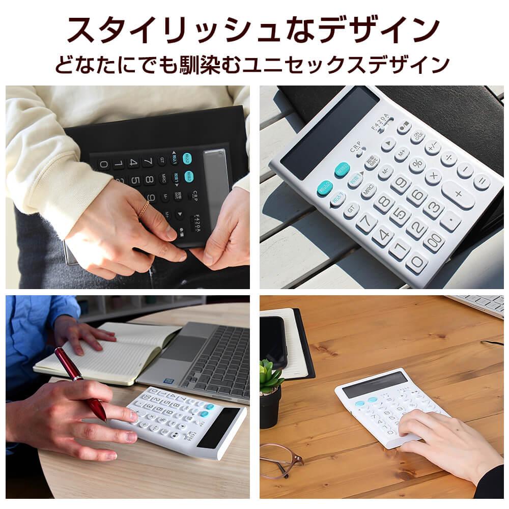 電卓型ボイスレコーダー 高音質 長時間録音対応 おしゃれ 議事録作成 商談 税計算 多機能 電卓ボイス VR-C003