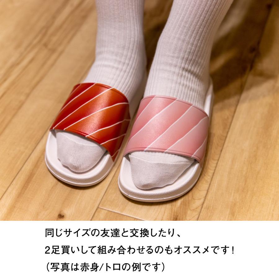 MAISON SUSHI「サンダル 玉子」