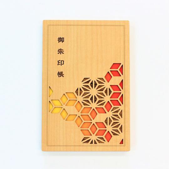 木でできた御朱印帳「黄赤」