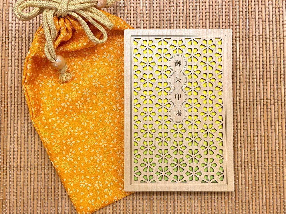 木でできた御朱印帳「檸檬」