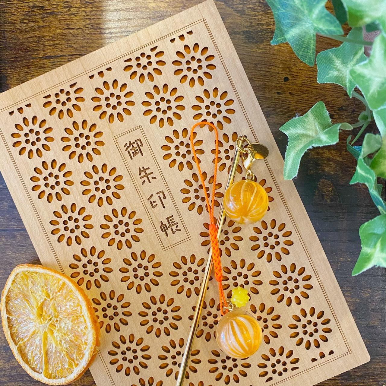 木でできた御朱印帳 「橙」