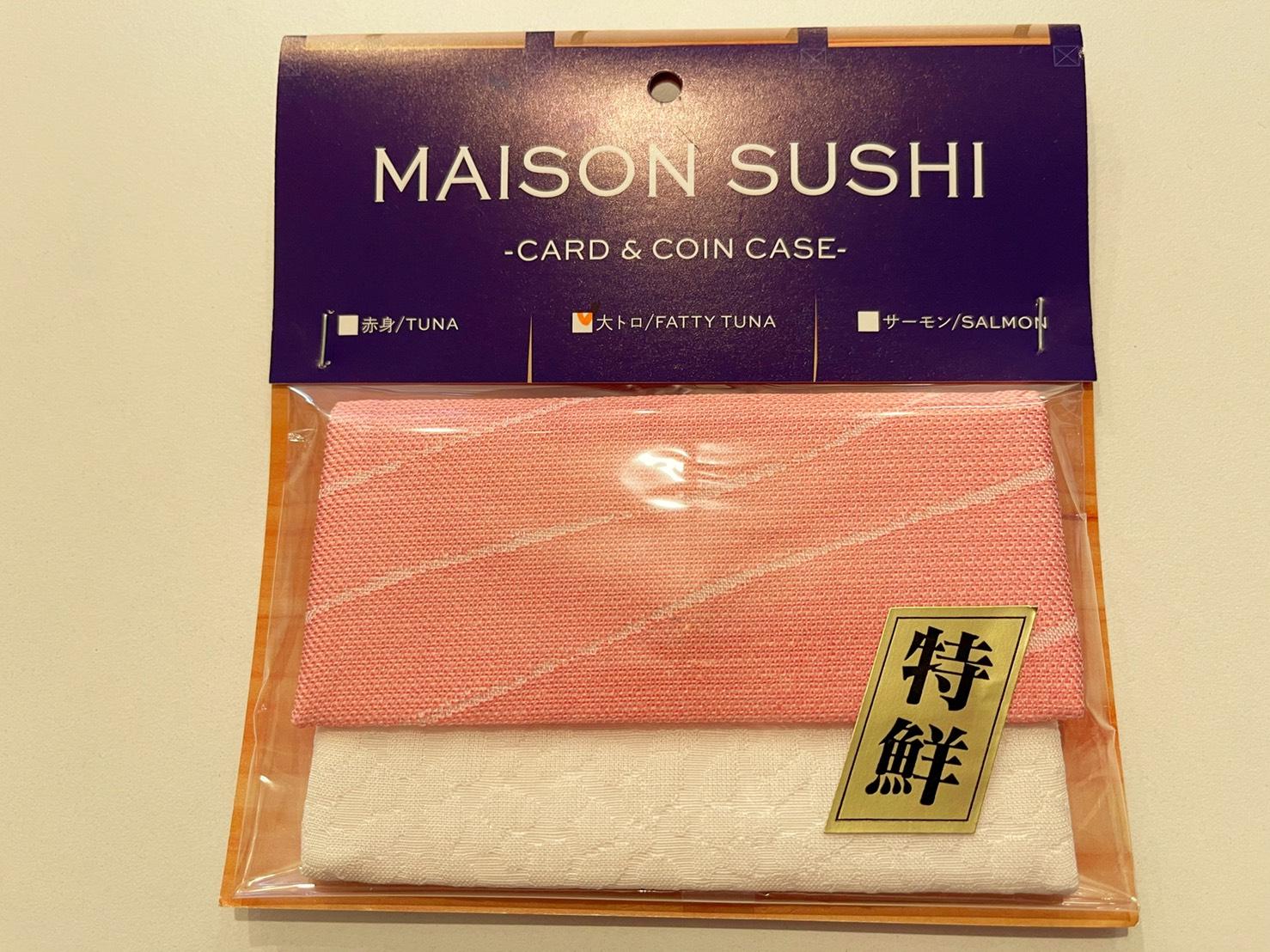 MAISON SUSHI「カード&コインケース トロ」