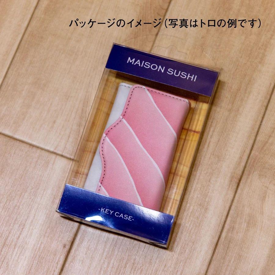 MAISON SUSHI「キーケース 赤身」