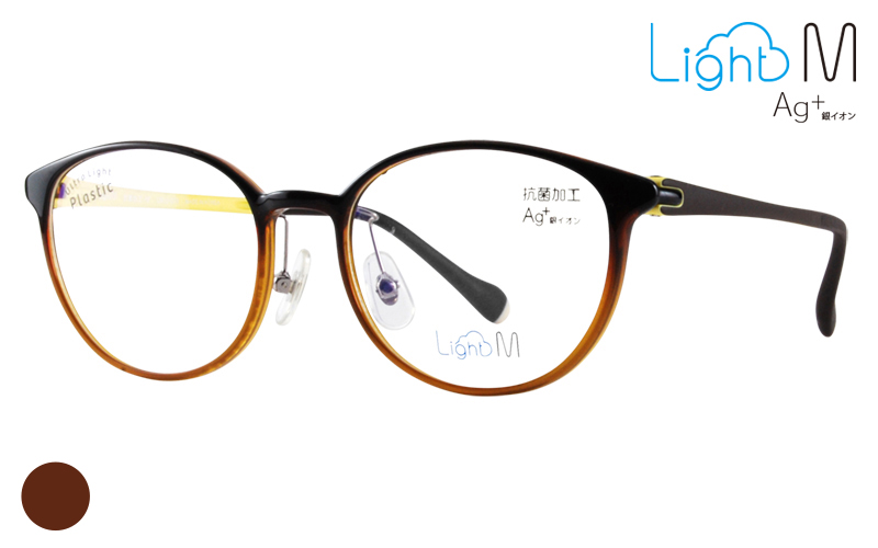LightMウルテム抗菌-078-01