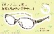 【KIDS】Sumikko-01-01