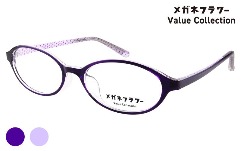 FLVC-019-4