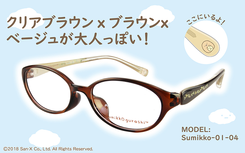 【KIDS】Sumikko-01-04