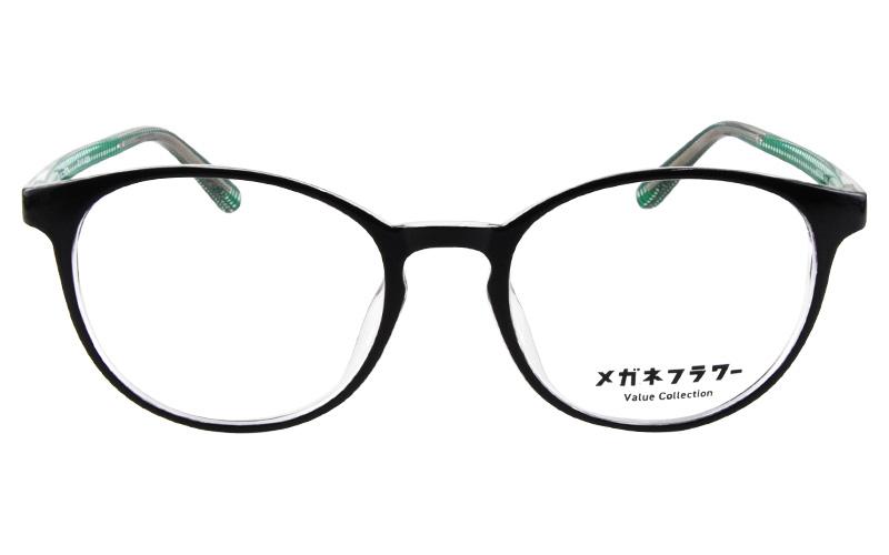 FLVC-020-1