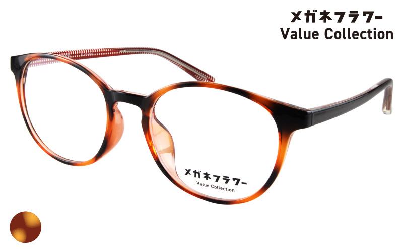 FLVC-020-2