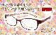 【KIDS】Sumikko-02-02