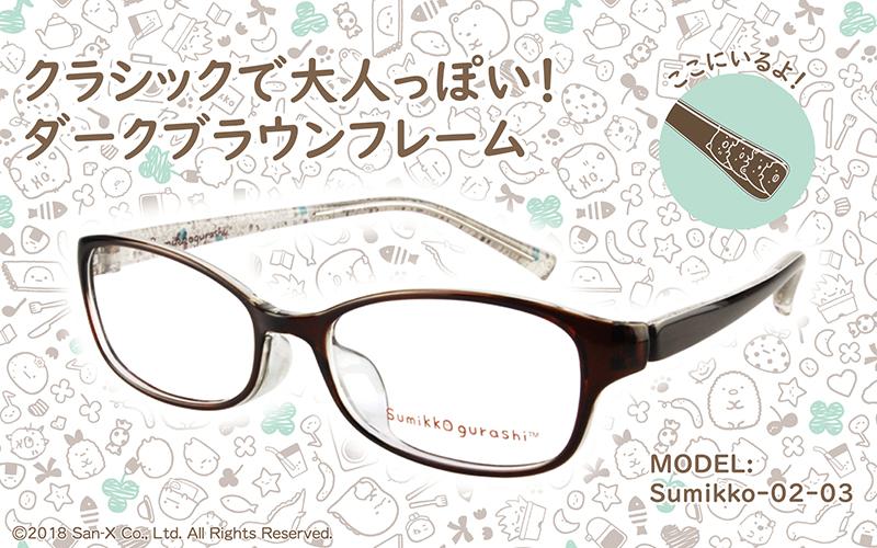 【KIDS】Sumikko-02-03