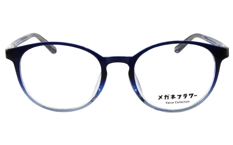 FLVC-020-4