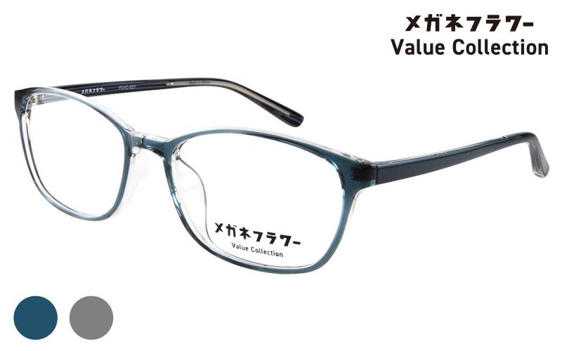 FLVC-021-3