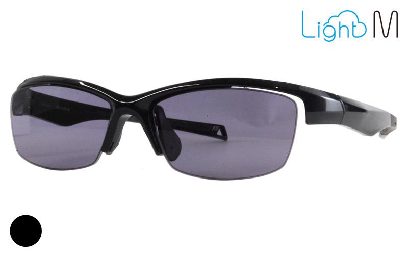 LightM UVサングラス-05-4