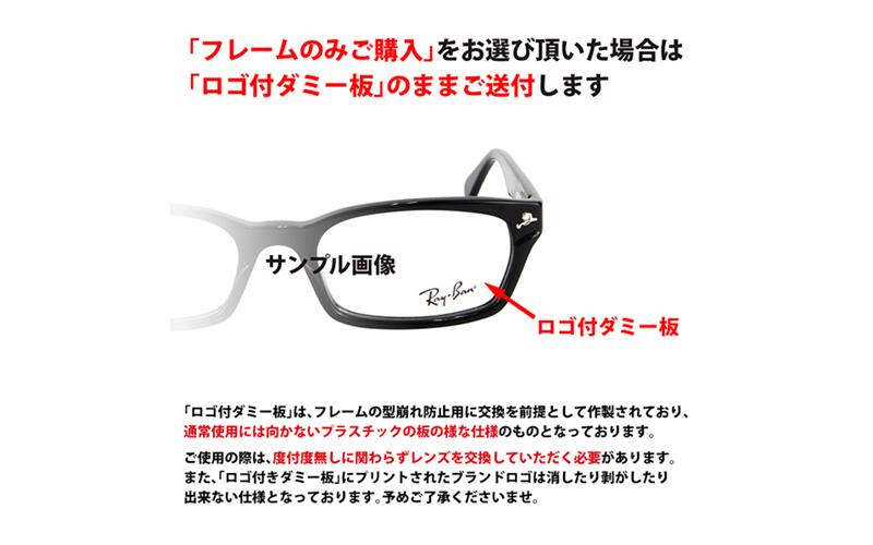 RX5154 2077 51 レイバン Ray-Ban メガネフレーム クラブマスター CLUBMASTER