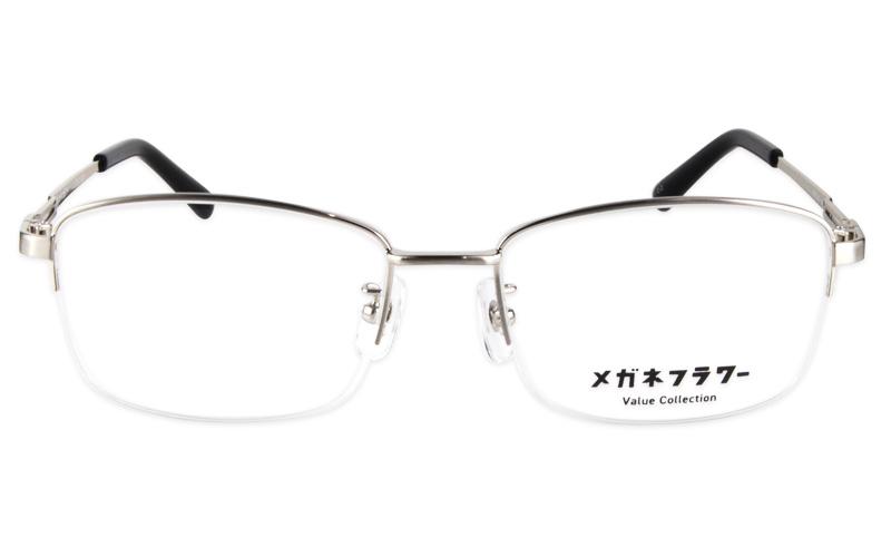 FLVC-025-2