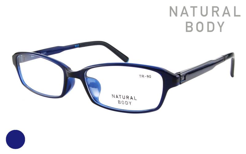 NATURAL BODY-015-1