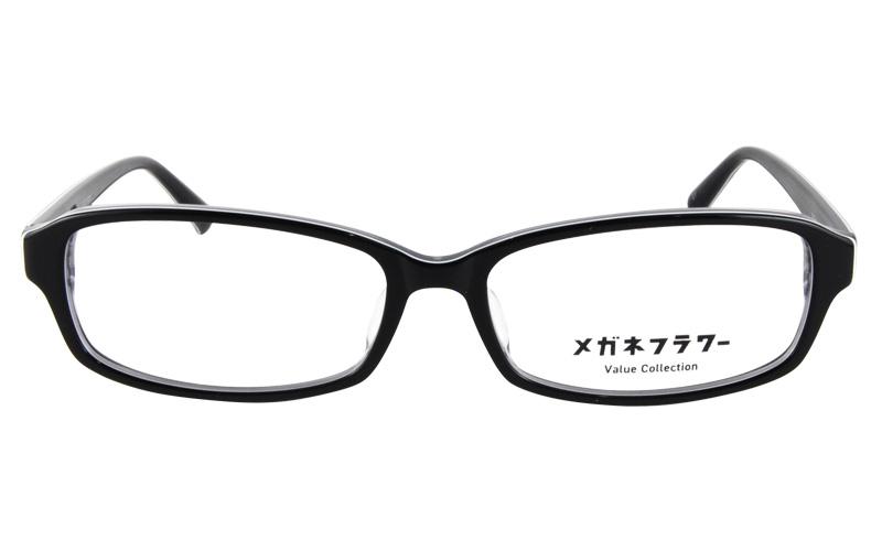 FLVC-026-1