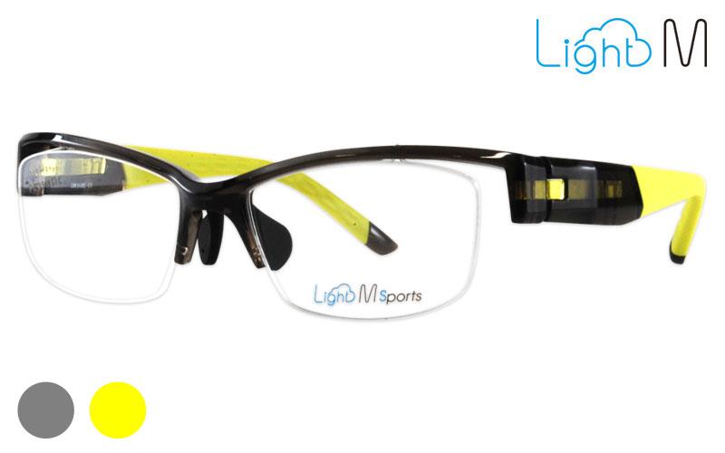 LightMウルテム-041-01