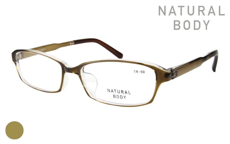NATURAL BODY-015-4