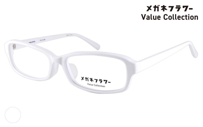 FLVC-026-5