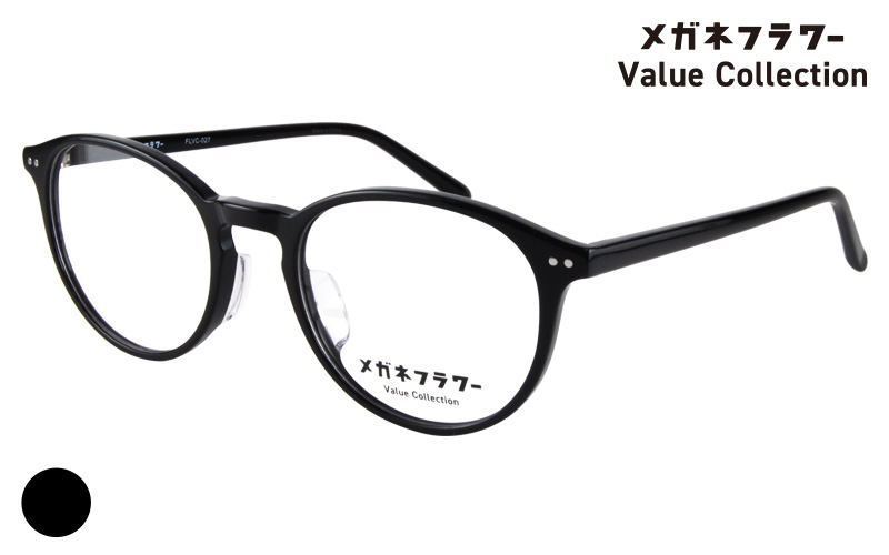 FLVC-027-1
