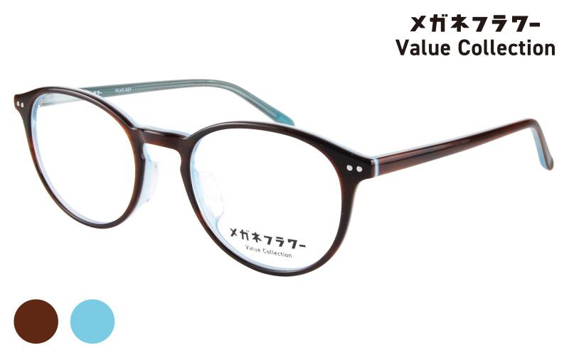 FLVC-027-2