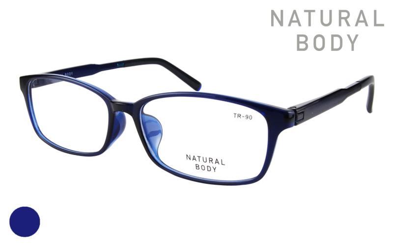 NATURAL BODY-016-3