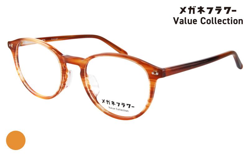 FLVC-027-3