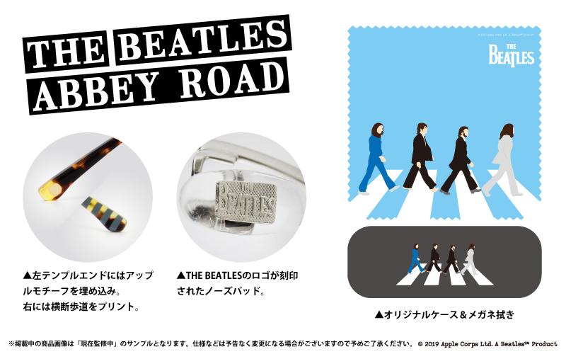 Beatles-002-03 ABBEY ROAD
