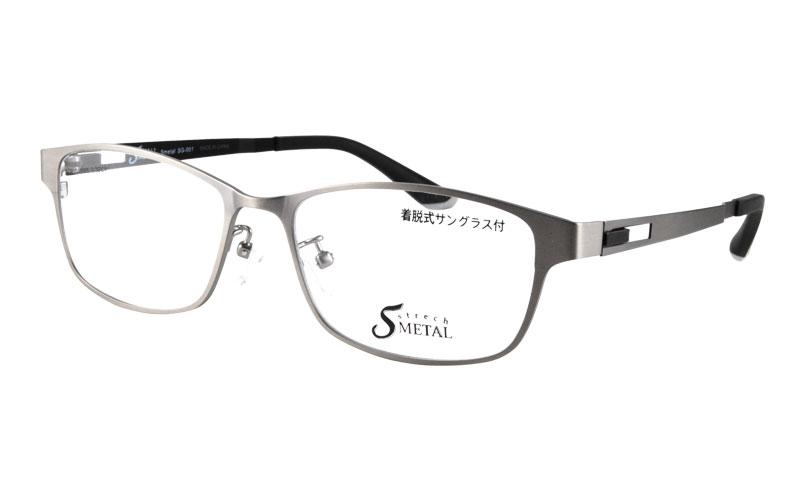Strech METAL SG-001-04 マグネットサングラス