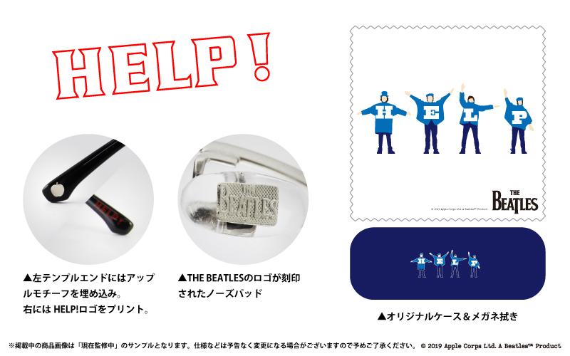 Beatles-003-01 HELP!