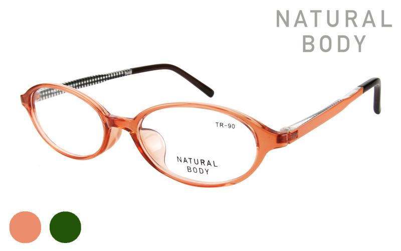 NATURAL BODY-017-2