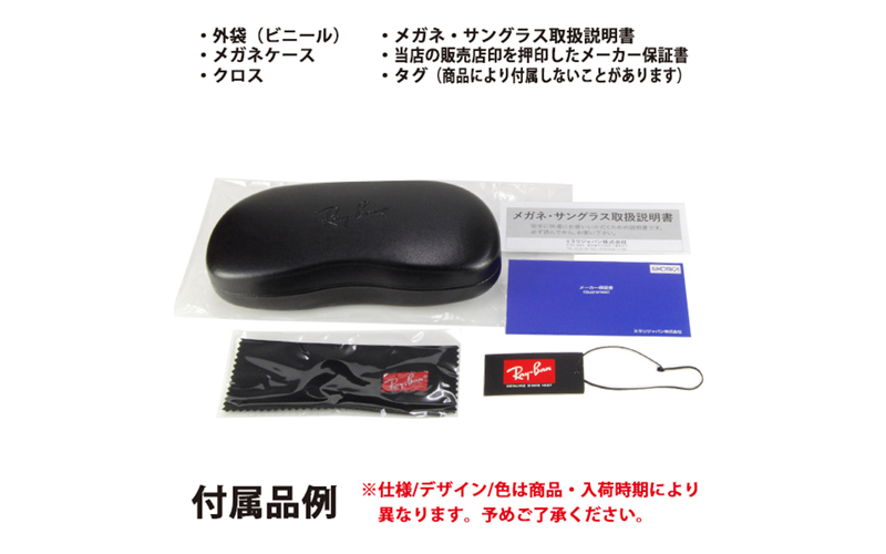 RX5345D 5076 53 レイバン Ray-Ban メガネフレーム アジアンフィット