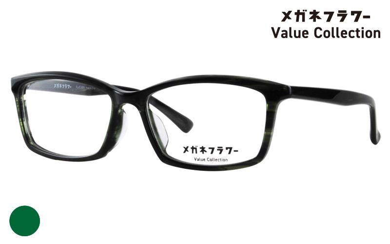 FLVC-001-5