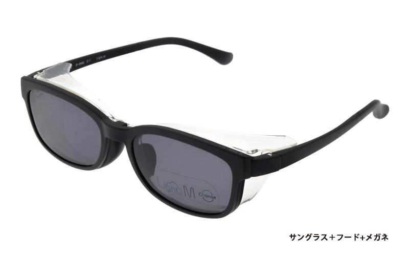 LightMチェンジ-02-1