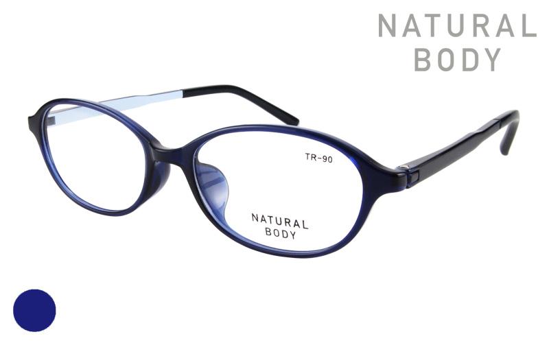 NATURAL BODY-018-4